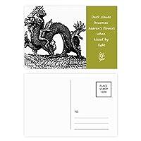 中国文化の線を描く清王朝 詩のポストカードセットサンクスカード郵送側20個