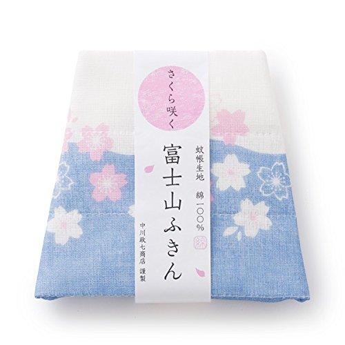 【中川政七商店】さくら咲く富士山ふきん