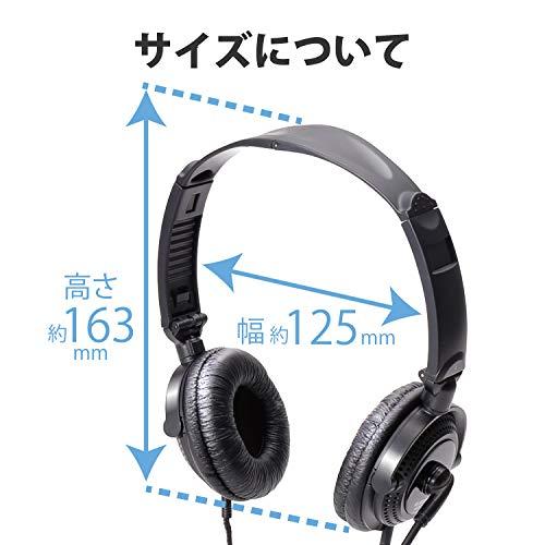 『エレコム ヘッドセット マイク 4極 両耳 オーバーヘッド 耐久コード 折り畳み式 1.8m HS-HP20TBK』の6枚目の画像