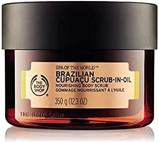 The Body Shop Capuaca Body Scrubs, 350 ml
