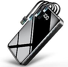 【本日限定】ケーブル内蔵モバイルバッテリーがお買い得