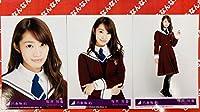乃木坂46 桜井玲香 写真 今、話したい誰かがいる 封入特典 3枚コンプNo1378
