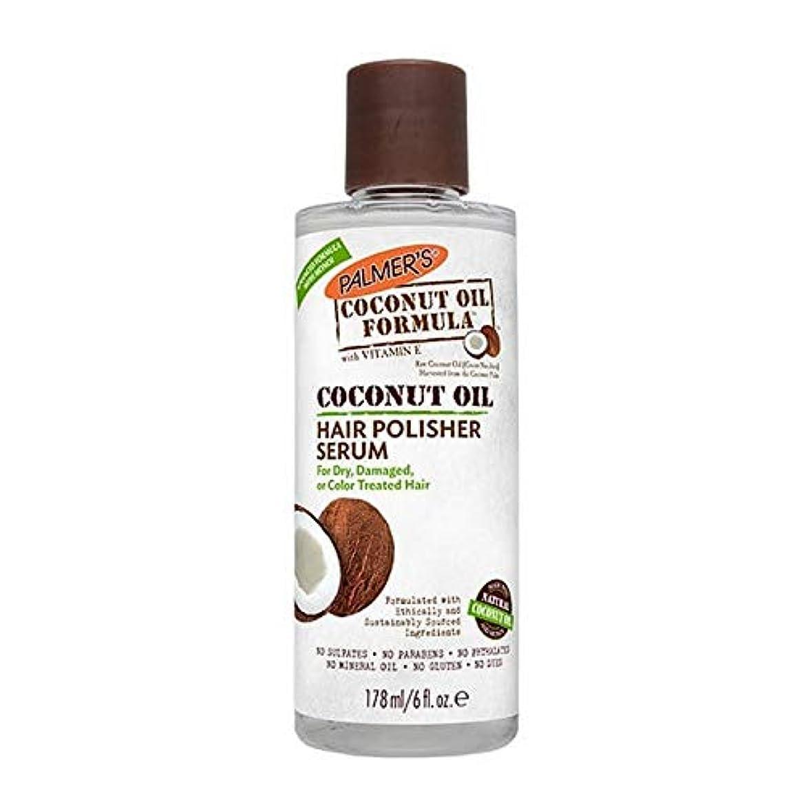 割合敬試す[Palmer's ] パーマーのヤシ油式ヘアポリッシャー血清178ミリリットル - Palmer's Coconut Oil Formula Hair Polisher Serum 178ml [並行輸入品]
