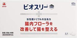 【指定医薬部外品】 武田コンシュ-マ-ヘルスケア ビオスリーHi錠 42錠 × 6個セット
