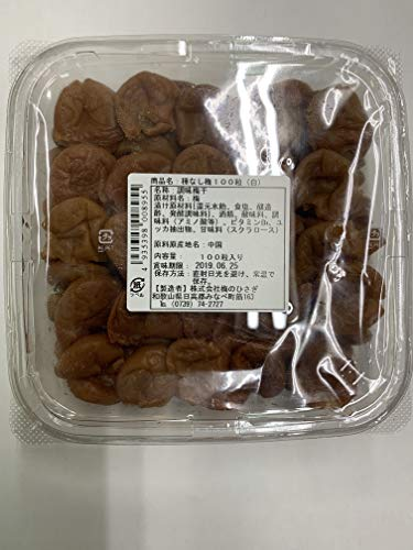梅のひさぎ 種なし梅100粒 白 国内加工品