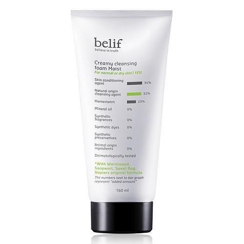 belif Creamy Cleansing Foam Moist Korean Beauty [Imported] by belif