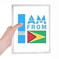 私はガイアナから 硬質プラスチックルーズリーフノートノート