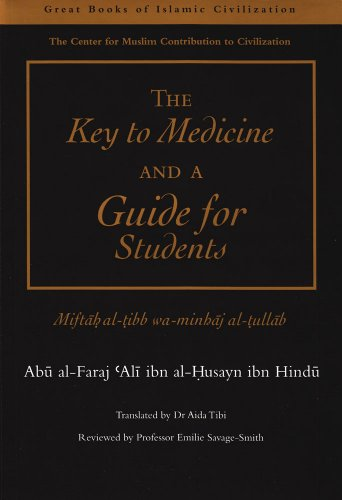 The Key to Medicine and a Guide for Students: Miftah al-tibb wa-minhaj al-tullab (Great Books of Islamic Civilization)
