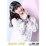 【浅井七海】 公式生写真 AKB48 ジワるDAYS 劇場盤 Generation Change Ver.