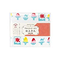 日繊商工 japanese style かき氷 おふきん JSO-584
