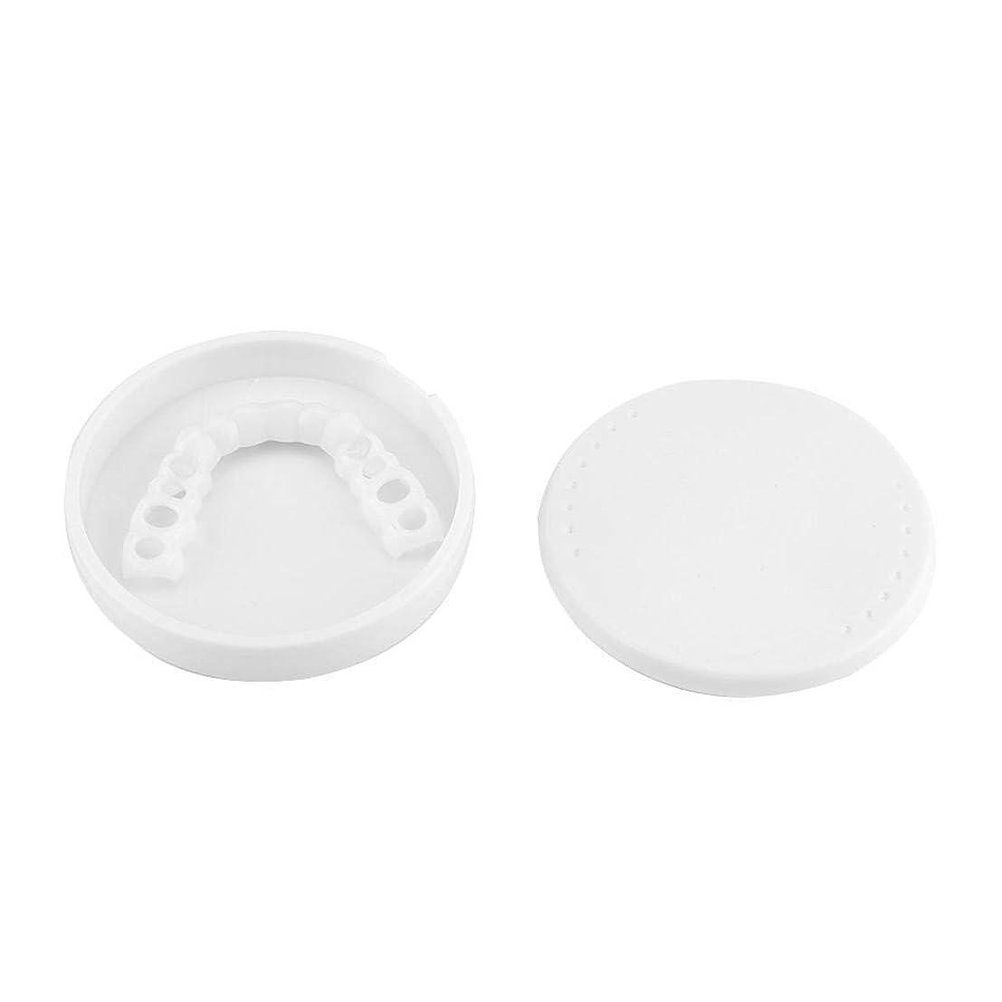 レルムカーテン上がるSalinr インスタント 完璧なベニヤの歯スナップキャップを白く 一時的な化粧品歯義 歯化粧品シミュレーション 白くする歯カバー フィットフレックス歯ベニア上の歯+下歯のセット