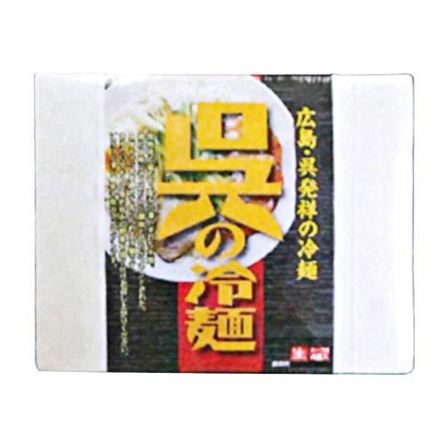 広島 呉の冷麺 4食 生麺箱入り ご当地グルメ 福山クラタ食品