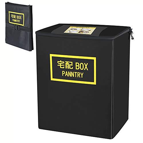 Panntry宅配ボックス折りたたみ72L縦型収納ベルト荷物受け防水保冷盗難防止ワイヤーロック付(底板+側面)