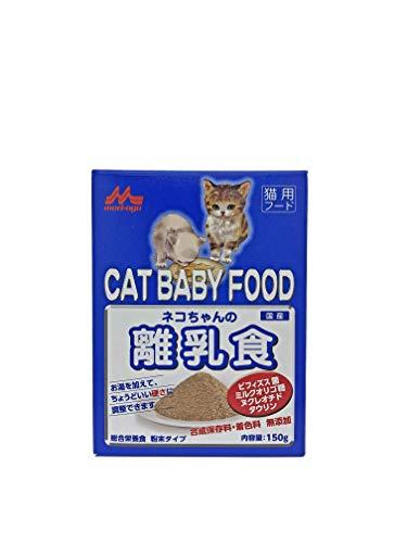 森乳サンワールド『ネコちゃんの離乳食』