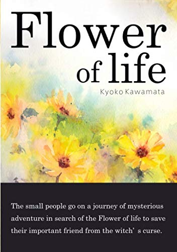 Flower of lifeの詳細を見る