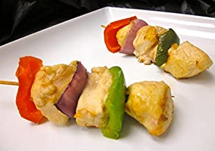 Chicken and Vegetable Kabob - Gourmet Frozen Chicken Appetizers (25 Piece Tray)
