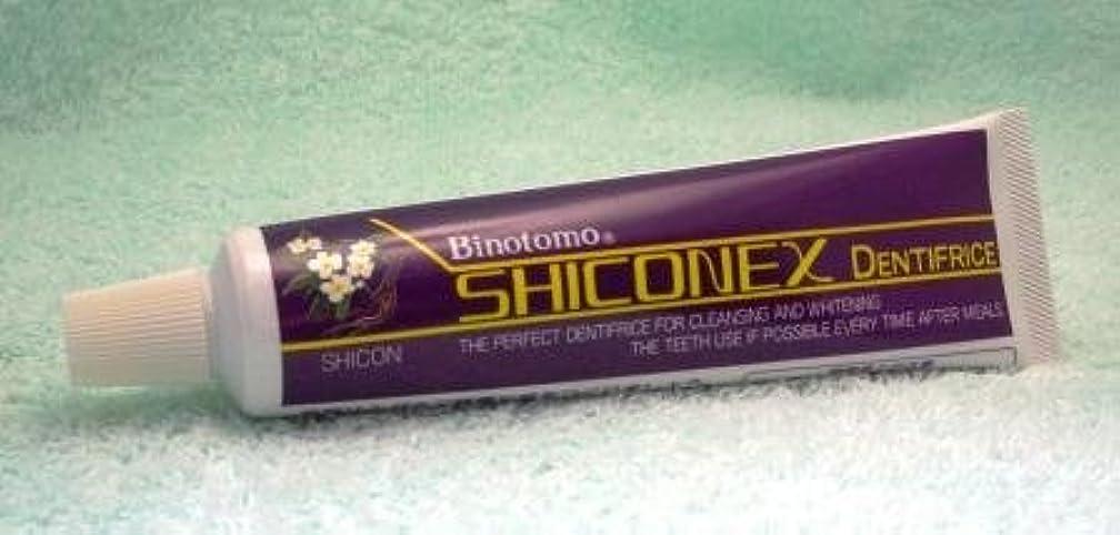 無能寛大な一元化する【不動化学】紫根(シコン)エキス配合シコニックスはみがき80g