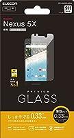 ELECOM NEXUS 5X ガラスフィルム 0.33mm [表面硬度9H ラウンドエッジ加工 指紋防止コーティング 飛散防止設計]  PD-LGNXNFLGG03