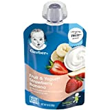 STRAWBERRY BANANA YOGURT: Our pouches help toddlers master self-feeding with less mess, with a clear window so you can see the goodness of real fruit with no added sweeteners, starches, artificial flavors or colors. SMART FLOW SPOUT: These baby food ...