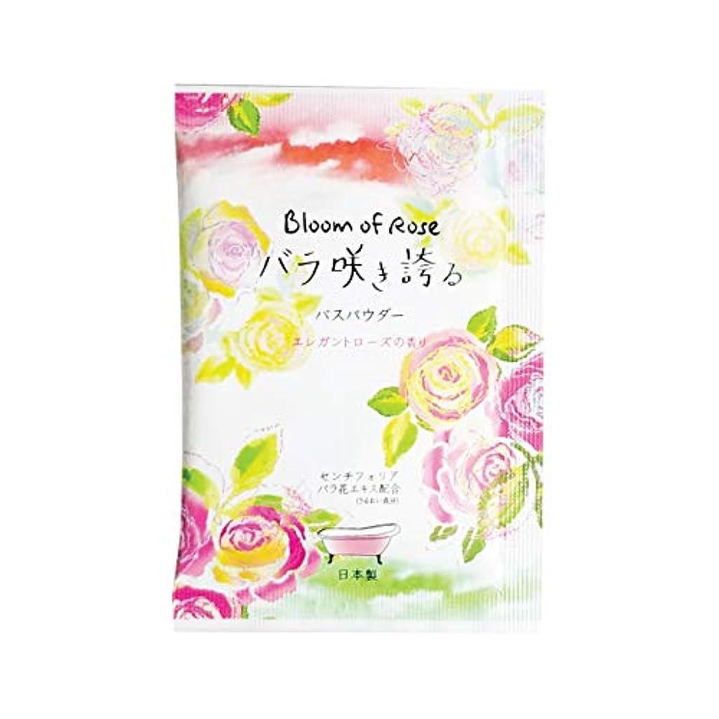 進捗旅行代理店建物Bloom of Rose バラ咲き誇る入浴剤 40個