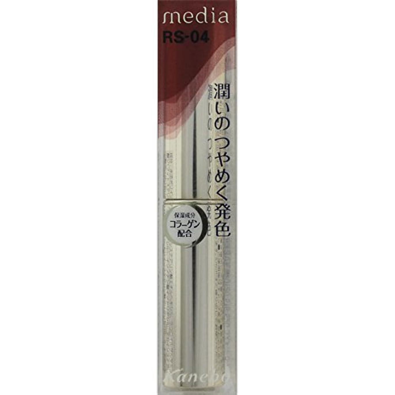 挨拶する補足キャプチャーカネボウ メディア(media)シャイニーエッセンスリップA カラー:RS-04