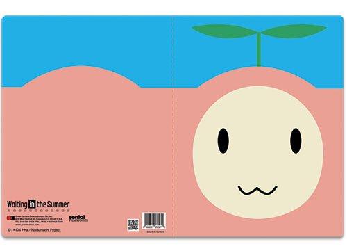 Waiting In The Summer Rinon Pocket Dossier