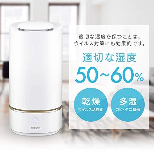 アイリスオーヤマ『上給水超音波式加湿器ホワイト(UTK-230-W)』