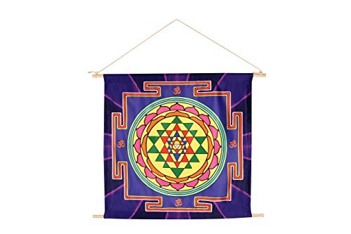 """HappyGenie 21"""" X 22"""" Sri Yantra Mandala Meditation Banner -Sacred Geometry Wall Decor for Abundance, Peace and Prosperity (Made in Accordance to Ancient Scriptures) - Accurate and Energized"""