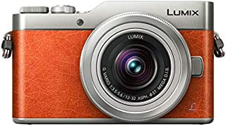 Panasonic LUMIX G DC-GF9K, 12-32mm, 16MP, Mirrorless Camera, Orange
