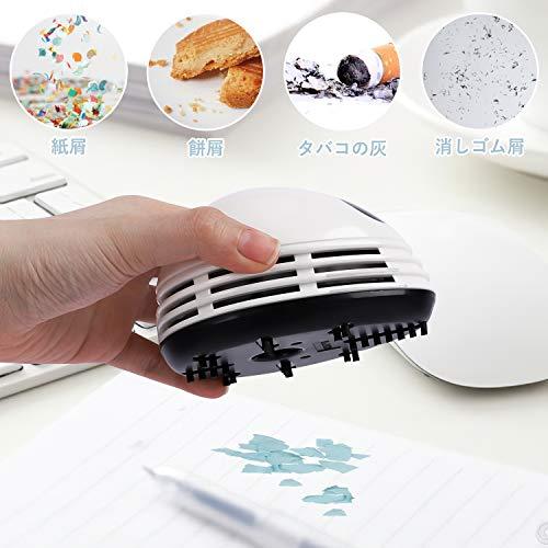 [2020最新改良版]卓上掃除機卓上そうじ機卓上クリーナーテーブルキーボード掃除機卓上乾電池式卓上掃除機強力吸引静音簡単操作事務所テーブルキーボード家具表面座布団