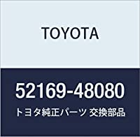 TOYOTA (トヨタ) 純正部品 リヤバンパ カバー LWR ハリアー/HYBRID 品番52169-48080