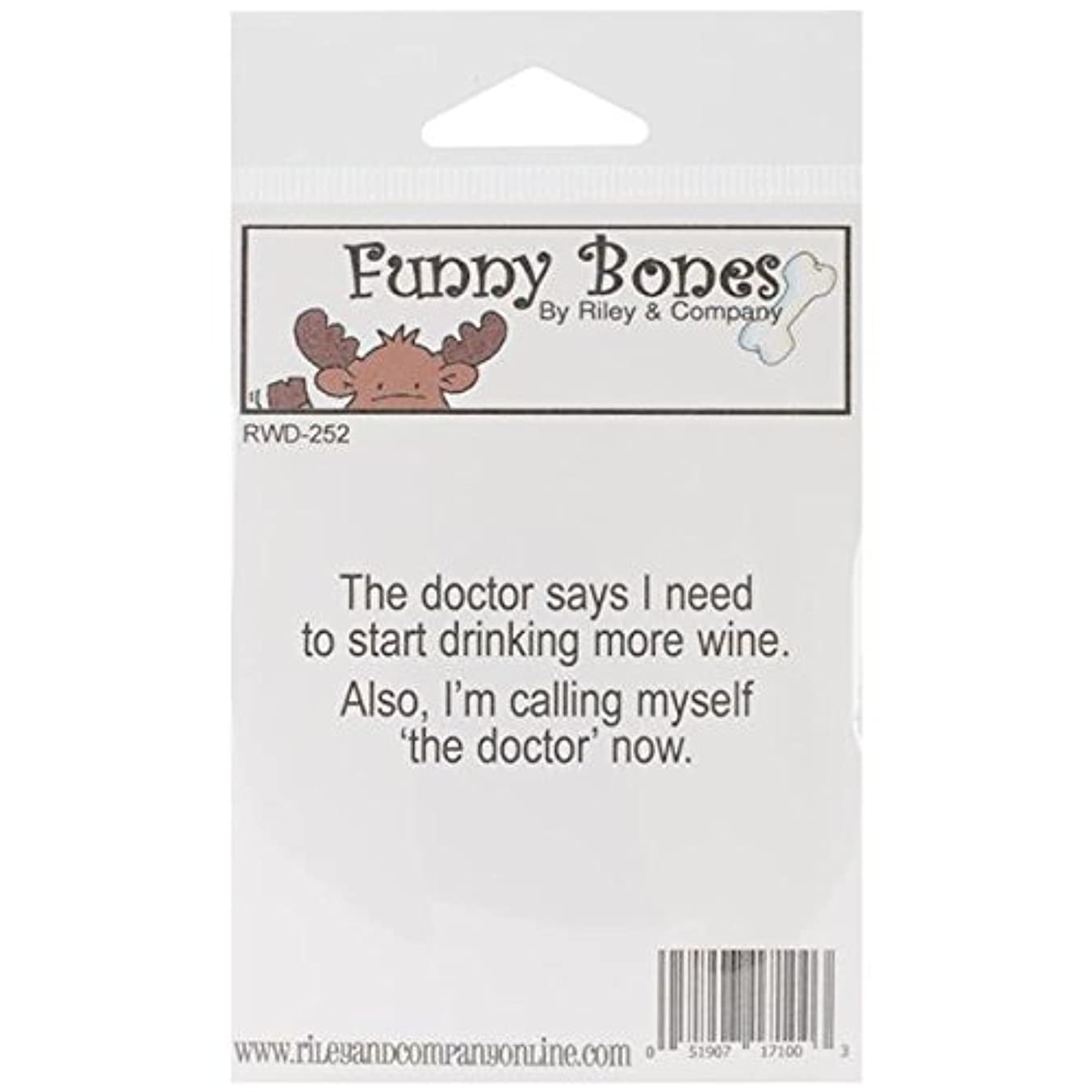 Riley & Company Funny Bones Cling Mounted Stamp, 2.5 by 1-Inch, I am The Doctor