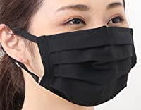 ツーヨン UVカット マスク プリーツタイプ2枚入り ・綿100%・繰り返し使える < 長時間着用しても 耳が痛くならない > 【 紫外線対策 遮蔽率99% 】 日本製 生地使用 【 ブラック 】 T-79BK