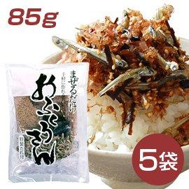 混ぜるだけで簡単にできる手作り佃煮セット おふくろさん(小)85g 5袋
