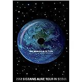 ビックバン(BIGBANG) - 2012 ビックバンライブコンサート[ALIVE TOUR IN SEOUL] (2DISC)