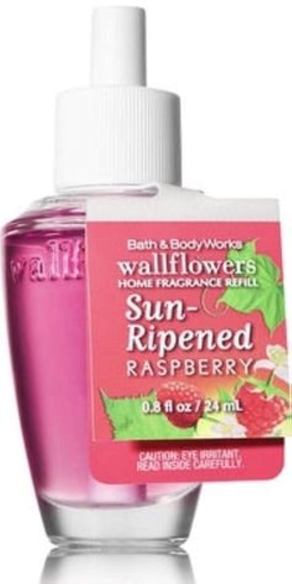 太字ビーチ戸口【Bath&Body Works/バス&ボディワークス】 ルームフレグランス 詰替えリフィル サンリペンドラズベリー Wallflowers Home Fragrance Refill Sun-Ripened Raspberry [並行輸入品]