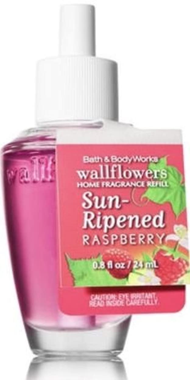 ビジネスムスとても【Bath&Body Works/バス&ボディワークス】 ルームフレグランス 詰替えリフィル サンリペンドラズベリー Wallflowers Home Fragrance Refill Sun-Ripened Raspberry [並行輸入品]