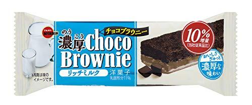 濃厚チョコブラウニー リッチミルク 9個