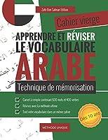 Apprendre et réviser le vocabulaire Arabe