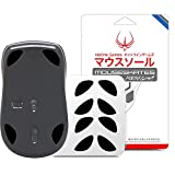 2Sets Hotline Games 3.0 Mouse Skates for Logitech M546/M545/M525/M505/V320/V450 Gaming Mouse Feet Replacement (3rd Generation,0.6mm,Smooth,Durable,Glide Feet Pads) Professional Mice Upgrade Kit