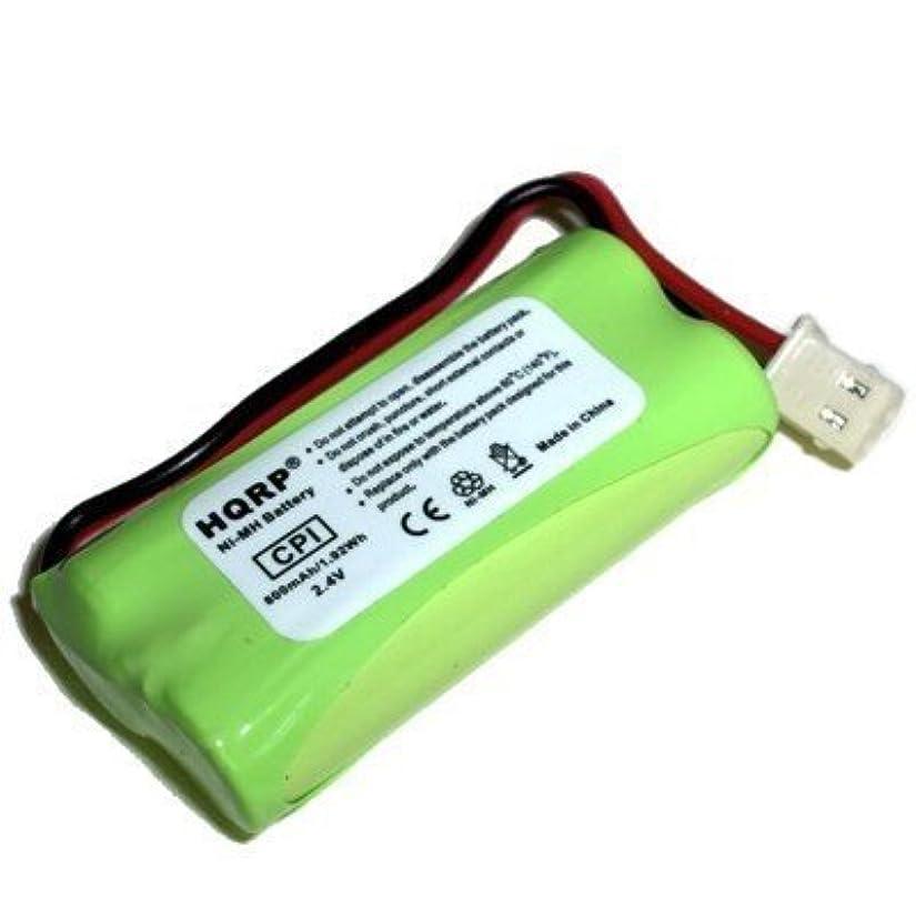 盆授業料十年HQRP 電池、VTech BT183342 / BT283342 TL90071 CL83113 CL83213 CL83263 CL83313 CL83363 SN1196 SN1197 SN6146 SN6146-2 SN6147 SN6147-2 SN6196 SN6196-2 SN6197 SN6197-2 コードレス電話と互換性のある