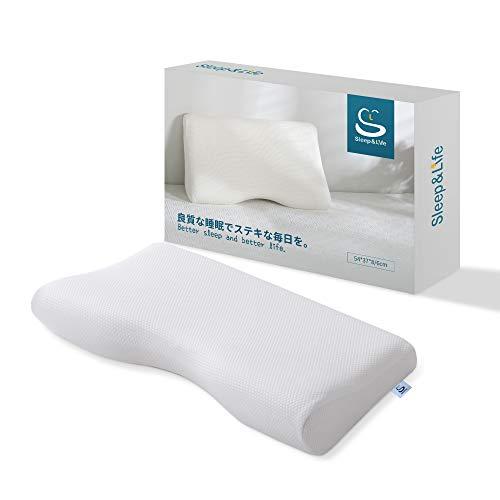 [Amazon限定ブランド]スリープ & ライフ 枕 低反発 安眠枕 快眠 頚椎サポート 高通気性 エコテックス認証 まくら カバー洗濯可 B01 やや小さめ(54×37cm)