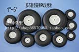Parts & Accessories Lightweight High Elasticity PU Wheel 3.25inch-5inch for RC Plane Landing Gear Accessories - (Color: 2.75inch, Plug Type: US Plug)
