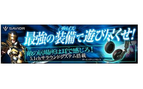BUFFALOゲーミングヘッドセット5.1chサラウンドシステムブラックBSHSUH05BK