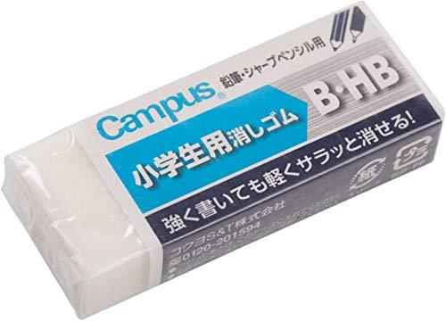 コクヨ キャンパス 消しゴム B/HBタイプ 小学生用 ケシ-C100-2 【× 4 個 】