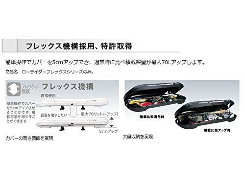 Terzo(テルッツォ)『LOWLYDERFLEXCOMPACT』