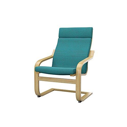 Soferia - IKEA POÄNG Funda para sillón, Classic Blue