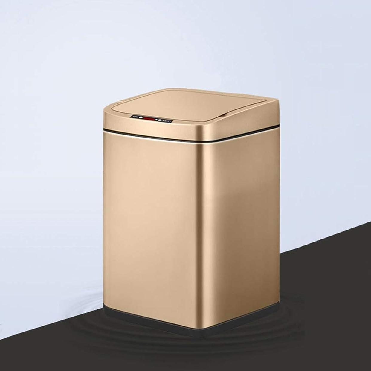 強制兵隊抑圧者SHWSM ゴミ箱ふた付きキッチン家庭ゴミ箱インテリジェント誘導ステンレス鋼防水廃棄物リサイクルビン13 Lマルチカラーオプション (Color : Gold)
