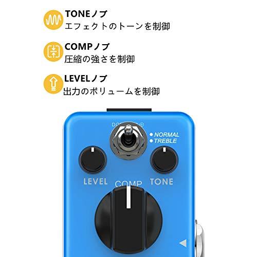 Donnerコンプレッサーエフェクターギター過大な入力信号を圧縮原音保持ペダル(ブルー)