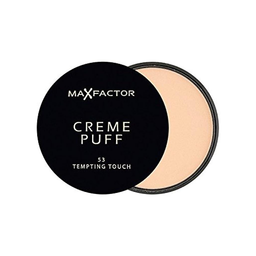 ハンサムコメンテーター刺すマックスファクタークリームパフパウダーコンパクト魅力的なタッチ53 x4 - Max Factor Creme Puff Powder Compact Tempting Touch 53 (Pack of 4) [並行輸入品]